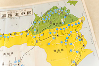 A wall map of the 88 temple pilgrimage, Naruto, Tokushima Prefecture, Shikoku, Japan, February 3, 2012.