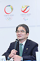 Ryohei Miyata, April 8, 2016 : <br /> The Tokyo 2020 Emblems Selection Committee unveiled Shortlisted Emblem designs in Tokyo, Japan. (Photo by Yohei Osada/AFLO SPORT)