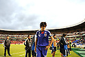 Naomichi Ueda (JPN), JULY 3rd, 2011 - Football : Naomichi Ueda of Japan looks dejected after the 2011 FIFA U-17 World Cup Mexico Quarterfinal match between Japan 2-3 Brazil at Estadio Corregidora in Queretaro, Mexico. (Photo by FAR EAST PRESS/AFLO).