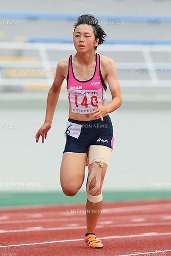 Miku Yamada, JULY 30, 2015 - Athletics : 2015 All-Japan Inter High School Championships, Women's 100m at Kimiidera Athletic Stadium, Wakayama, Japan. (Photo by YUTAKA/AFLO SPORT)