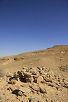 Israel, Negev, a trap by Machmal Fortress