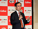 """May 25, 2017, Tokyo, Japan - Chinese online commerce giant Alibaba CEO Daniel Zhang speaks as Japanese food maker Calbee will sell their popular breakfast cereal """"Frugra"""" to Chinese market through Alibaba's cross-border e-commerce website """"Tmall Global"""" in Tokyo on Thursday, May 25, 2017. Calbee aims at to sell Frugra 100 billion yen in overseas market.   (Photo by Yoshio Tsunoda/AFLO) LwX -ytd-"""