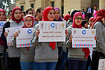 Egyptian women hold placards during a protest to show solidarity with displaced women in Arab countries, at Cairo University, marking the Arab women's day in the Egyptian capital Cairo on Feb. 01, 2017. Photo by Amr Sayed