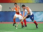 D5 M Netherlands v Great Britain
