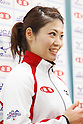 Miyo Ichikawa (JPN), NOVEMBER 16, 2011 - Curling : Miyo Ichikawa of Japan attends press conference in Tokyo, Japan, regarding the 2011 Pacific-Asia Curling Championships. (Photo by Yusuke Nakanishi/AFLO SPORT) [1090]