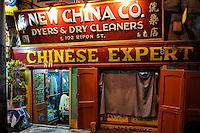"Asien Indien IND Kolkata chinesische Waescherei in der Ripon Street. | .South Asia India Calcutta chinese laundry in  Ripon Street .| [ copyright (c) Joerg Boethling / agenda , Veroeffentlichung nur gegen Honorar und Belegexemplar an / publication only with royalties and copy to:  agenda PG   Rothestr. 66   Germany D-22765 Hamburg   ph. ++49 40 391 907 14   e-mail: boethling@agenda-fototext.de   www.agenda-fototext.de   Bank: Hamburger Sparkasse  BLZ 200 505 50  Kto. 1281 120 178   IBAN: DE96 2005 0550 1281 1201 78   BIC: ""HASPDEHH"" ,  WEITERE MOTIVE ZU DIESEM THEMA SIND VORHANDEN!! MORE PICTURES ON THIS SUBJECT AVAILABLE!! INDIA PHOTO ARCHIVE: http://www.visualindia.net ] [#0,26,121#]"