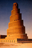 "World Civilization:  Islamic Architecture--Samarra, Iraq. Minaret of the Great Mosque of Al-Muta-Whakil, also known as ""The Spiral"". 165 feet high and 90 feet from the Mosque's north side. There was a viaduct connecting the wall and the minaret."