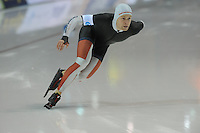 SPEED SKATING: SALT LAKE CITY: 20-11-2015, Utah Olympic Oval, ISU World Cup, 1500m B-Division, Reyon Kay (NZL), ©foto Martin de Jong