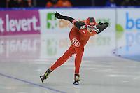 SCHAATSEN: HEERENVEEN: IJsstadion Thialf, 16-11-2012, Essent ISU World Cup, Season 2012-2013, Ladies 500 meter Division A, Peiyu Jin (CHN), ©foto Martin de Jong