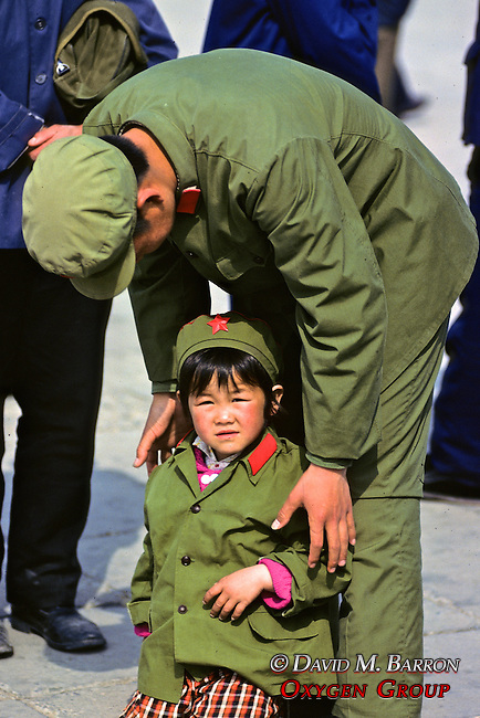 Young Girl & Father In Uniform