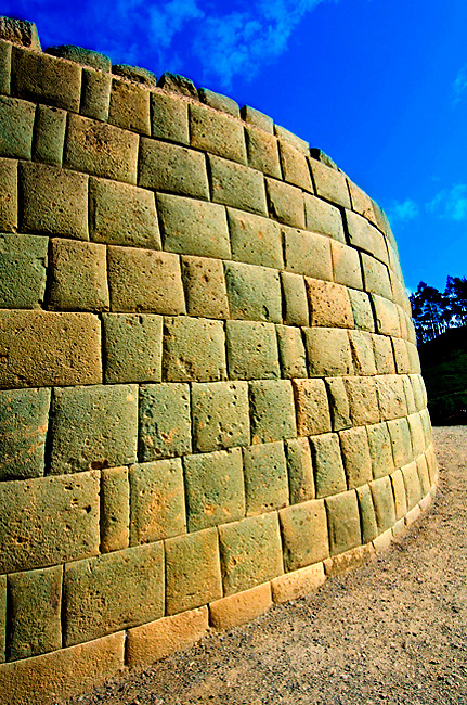 The elliptical walls of Ingapirca's Temple of the Sun, Ecuador's most important Inca site, shows the fine mortarless stonework of the Inca's.  The temple is a UNESCO World Heritage Site.