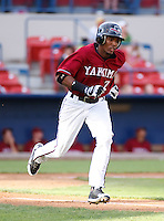 August 1 2008: Roberto Rodriguez of the Yakima Bears, Short Season Class-A affiliate of the Arizona Diamondbacks, during a game at Home of the Avista Stadium in Spokane, WA.  Photo by:  Matthew Sauk/Four Seam Images