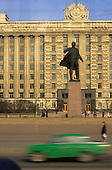 St Petersburg, Russia. Statue of Lenin.
