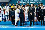 AFC Futsal Championship Chinese Taipei 2018 Final Match between Japan and I.R Iran at Xinzhuang Gymnasium on 11 February 2018 in Taipei, Taiwan. Photo by Marcio Rodrigo Machado / Power Sport Images