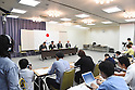 Japanese Paralympic Committee announces team Rio 2016 Paralympics