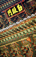 Detail of the Kyongbokkung Palace, Seoul, Korea