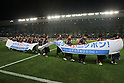 Japan team group (JPN), FEBRUARY 24, 2012 - Football / Soccer : KIRIN Challenge Cup 2012 mach between Japan 3-1 Iceland at Nagai Stadium in Osaka, Japan. (Photo by Akihiro Sugimoto/AFLO SPORT) [1080]