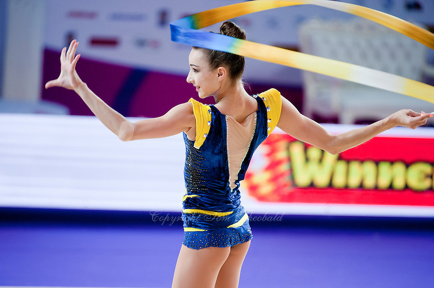 VICTORY MAZUR of Ukraine performs with ribbon at 2016 European Championships at Holon, Israel on June 18, 2016.
