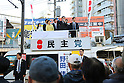 Yoshihiko Noda Speaks During a Campaign Rally for the Dec. 16 General Election
