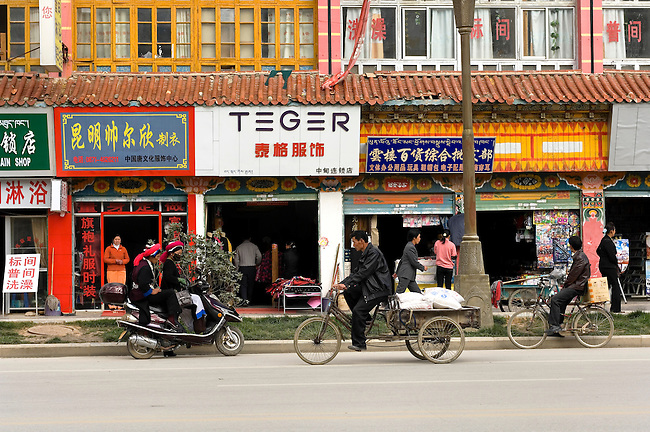 Stores, China; Yunnan Province; Zhongdian District; Tibetian Cultural Area;