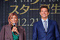 Japan premiere for the movie A Star is Born