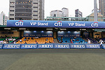Set-up and branding at the HKFC Citi Soccer Sevens 2017 on 08 May 2017 at the Hong Kong Football Club, Hong Kong, China. Photo by Chris Wong / Power Sport Images