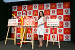 (L to R) Ronald McDonald and Japanese model Anne Nakamura pose for cameras during a news conference organized by McDonald's Japan and Rakuten, Inc. on May 26, 2017, Tokyo, Japan. Rakuten and McDonald's have cemented their business relationship by launching an original point card which can be used at all of the 2,900 McDonald's stores in Japan. (Photo by Rodrigo Reyes Marin/AFLO)