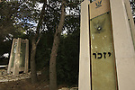 Israel, Jerusalem Mountains, Israeli Air Force official memorial on Har Hatayasim
