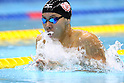 Swimming: Kosuke Kitajima Cup 2017