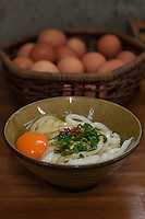 Mishima udon are exquisite in their simplicity. Served hot or cold, with only soy sauce, green onion, a hint of chilli, and fresh eggs at the customer's discretion.