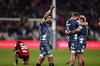 25th July 2020, Christchurch, New Zealand;  Ardie Savea of the Hurricanes celebrates winning  the Super Rugby Aotearoa, Crusaders versus Hurricanes at Orangetheory stadium, Christchurch
