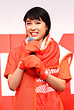 Tao Tsuchiya, <br /> NOVEMBER 1, 2017 : <br /> A press conference about presentation of Japan national team official sportswear <br /> for the 2018 PyeongChang Winter Olympic and Paralympic Games, in Tokyo, Japan. <br /> (Photo by Naoki Nishimura/AFLO)