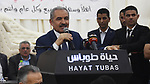 Palestinian Prime Minister Mohammad Ishtayeh attends Ramadan break fast in an iftar celebration held for the families of martyrs and prisoners in the West Bank city of Tubas, May 29, 2019. Photo by Prime Minister Office