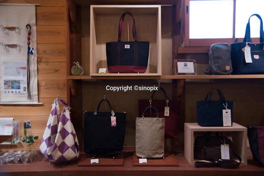 MAY 15, 2014 - KURASHIKI, JAPAN: BYSTONE store   .  (Photograph / Ko Sasaki)