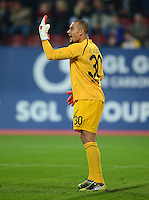FUSSBALL   1. BUNDESLIGA  SAISON 2012/2013   5. Spieltag FC Augsburg - Bayer 04 Leverkusen           26.09.2012 Torwart Mohamed Amsif (FC Augsburg)