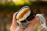 HAWAII - SPAM Musumbi for lunch