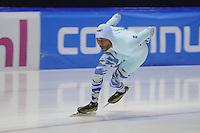 SCHAATSEN: HEERENVEEN: IJsstadion Thialf, 04-02-15, Training World Cup, Shani Davis (USA), ©foto Martin de Jong