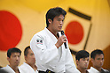 Ryunosuke Haga (JPN), <br /> JULY 27, 2016 - Judo : <br /> Japan national team Send-off Party for Rio Olympic Games 2016 <br /> &amp; Paralympic Games <br /> at Kodokan, Tokyo, Japan. <br /> (Photo by AFLO SPORT)