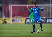 27th March 2018, Karadjorde Stadium, Novi Sad, Serbia; Under 21 International Football Friendly, Serbia U21 versus Italy U21; Midfielder Rolando Mandragora of Italy in action in midfield looks for an outlet