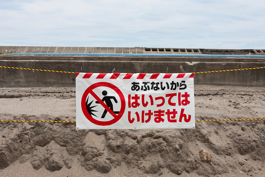 Tsunami damage in the coastal towns near Iwanuma, Sendai, Miyagi, Japan Sunday July 3rd 2011