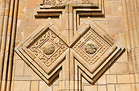picture &amp; image of extrior stone work decorations of the Samtavisi Georgian Orthodox Cathedral, 11th century, Shida Karti Region, Georgia (country)<br /> <br /> Built during the so called 10-11th century &ldquo;Georgian Golden Era&rdquo; Samtavisi cathedral is a built in classical Georgian style of the period. Layout on a cruciform ground plan with a high central cylindrical central cupola.