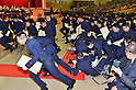 Japan's National Defense Academy graduation ceremony