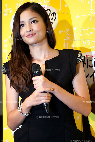 Meisa Kuroki, Jan 24, 2013, Tokyo, Japan:  Japanese actress Meisa Kuroki appears at the Japan Premiere for Silver Linings Playbook at the Toho Cinemas in Tokyo, Japan on Thursday 24th January 2013. Bradley Cooper is visiting to promote his latest movie Silver Linings Playbook for the Japanese market. (Photo by Yumeto Yamazaki/Nippon News)
