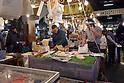 Last year-end shopping at Tsukiji fish market