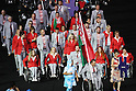 Belarus delegation (BLR),<br /> SEPTEMBER 7, 2016 : Opening Ceremony at Maracana <br /> during the Rio 2016 Paralympic Games in Rio de Janeiro, Brazil. <br /> (Photo by Shingo Ito/AFLO)