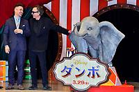 2019 03 14 FI_Dumbo_Tokyo