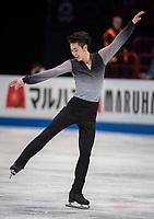 24th March 2018, Mediolanum Forum, Milan, Italy;  Boyang JIN (CHN) during the ISU World Figure Skating Championships, Men Free Skating at Mediolanum Forum in Milan, Italy