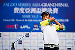 Ian Andrew of Indonesia tees off during the 2011 Faldo Series Asia Grand Final on the Faldo Course at Mission Hills Golf Club in Shenzhen, China. Photo by Raf Sanchez / Faldo Series
