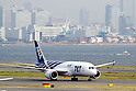 September 28, 2011, Tokyo, Japan - The first all-new Boeing 787 Dreamliner aircraft ordered by All Nippon Airways Co. taxis after landing at Tokyos Haneda Airport on a flight from Everett, Wash., on Wednesday, September 28, 2011. The world's first carbon-composite passenger jetliner will make commercial flights on a route between Narita International Airport, east of Tokyo, and Hong Kong. (Photo by AFLO) [3609] -mis-