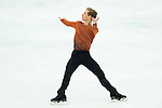 TAIPEI, TAIWAN - JANUARY 24:  Adam Rippon of USA performs his routine at the Men Free Skating event during the Four Continents Figure Skating Championships on January 24, 2014 in Taipei, Taiwan.  Photo by Victor Fraile / Power Sport Images *** Local Caption *** Adam Rippon